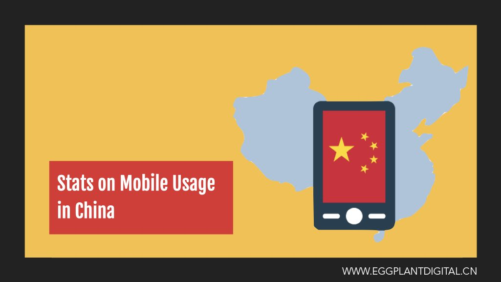 Stats On Mobile Usage In China