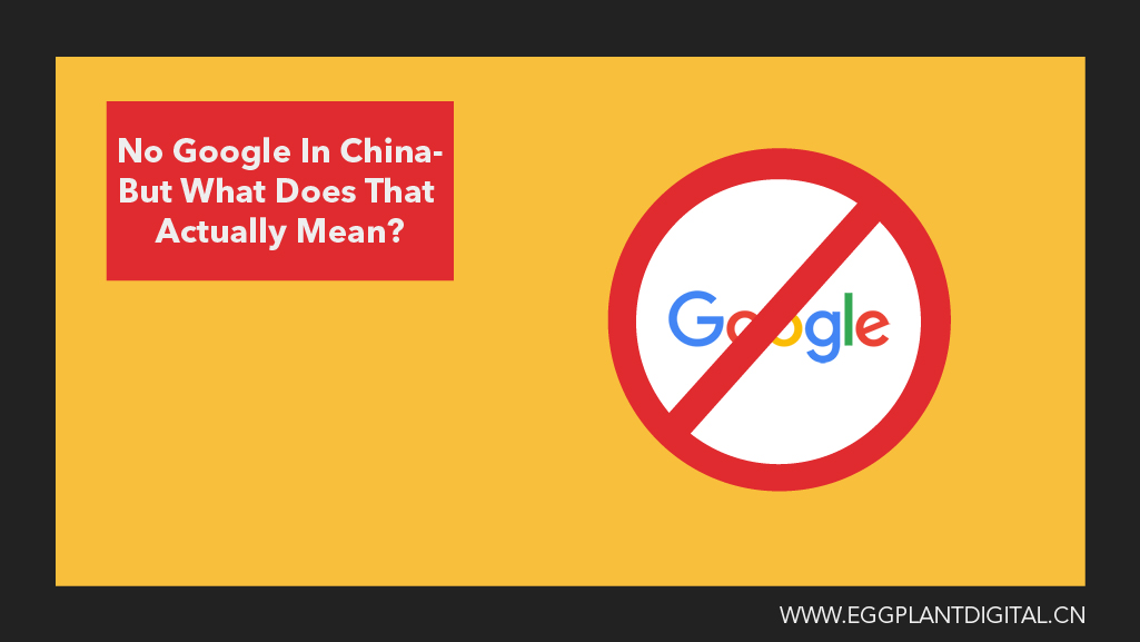 No Google In China- But What Does That Actually Mean