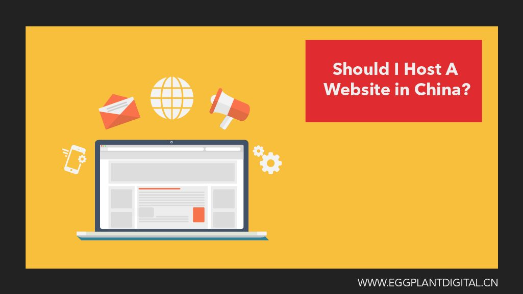 Should I Host A Website In China?