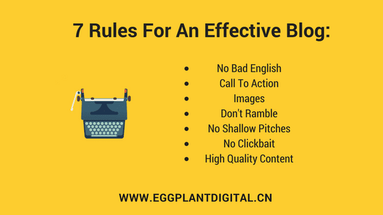 7 Rules For An Effective Blog