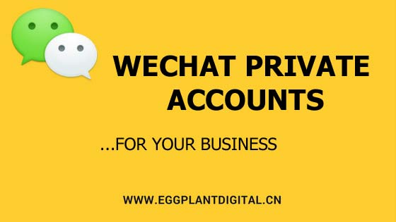 How To Use WeChat For Your Business - Even If You're Not Registered