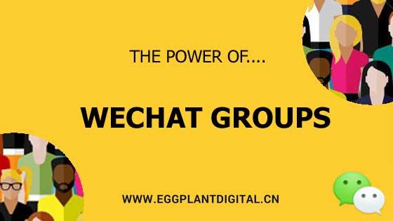 wechatgroups