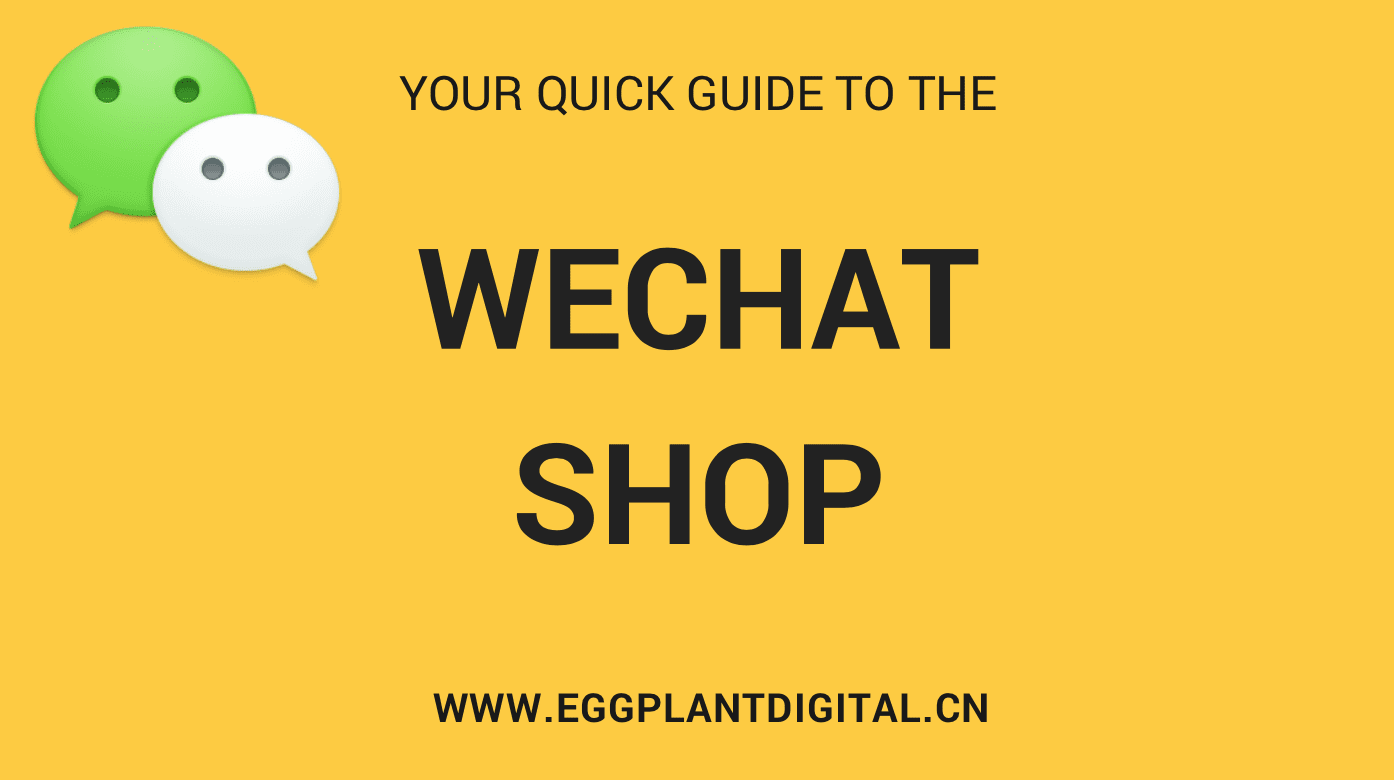 Your Quick Guide To The WeChat Shop