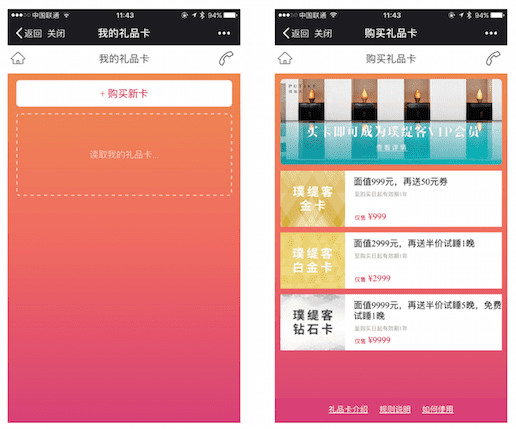 7 Trends in Chinese Mobile Ecommerce You Should Know About