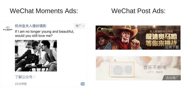 How to promote your WeChat Shop in China - Eggplant Digital
