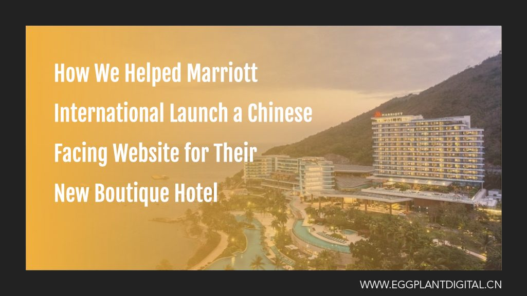 How We Helped Marriott International Launch A Chinese Facing Website For Their New Boutique Hotel