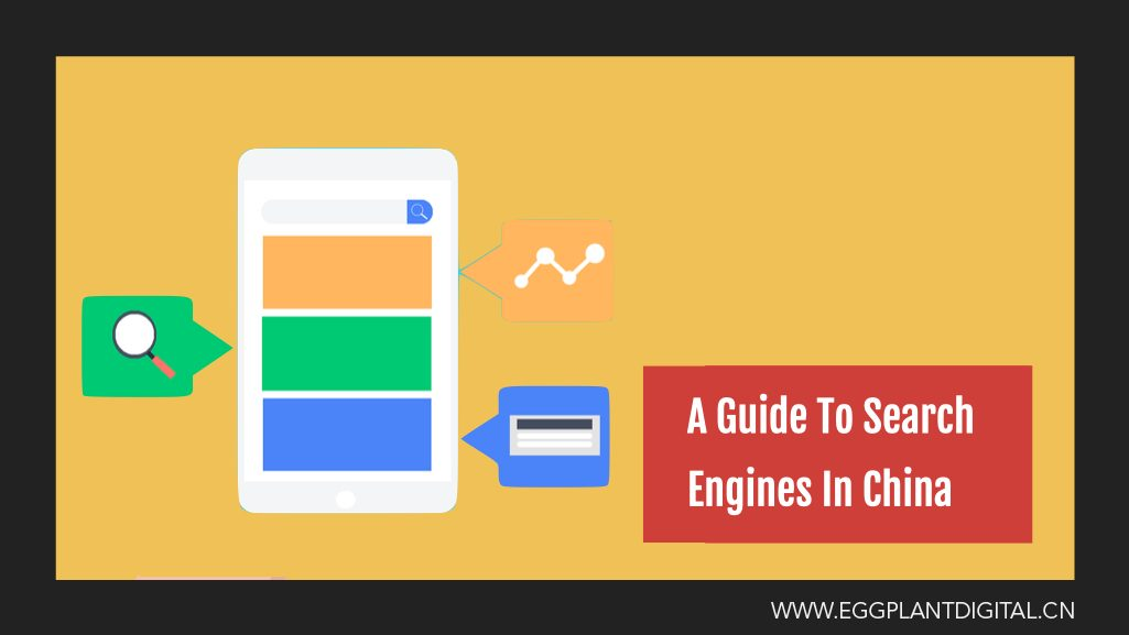 A Guide To Search Engines In China