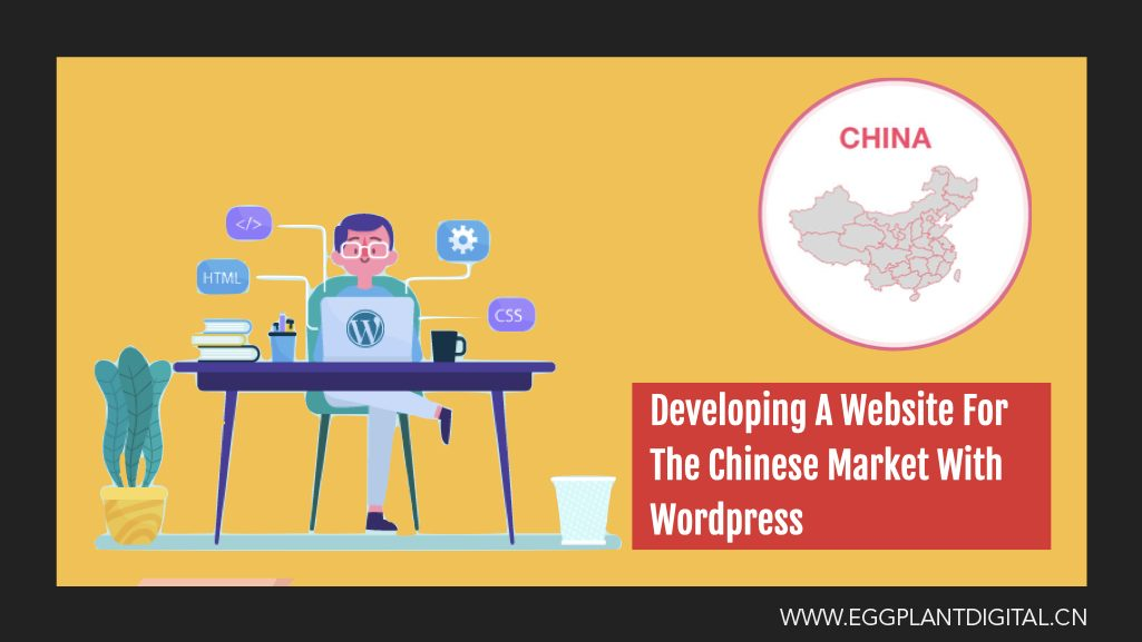 Developing A Website For The Chinese Market With WordPress